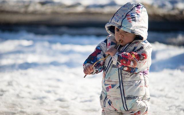 Верхняя детская одежда оптом купить | Интернет-магазин Софи